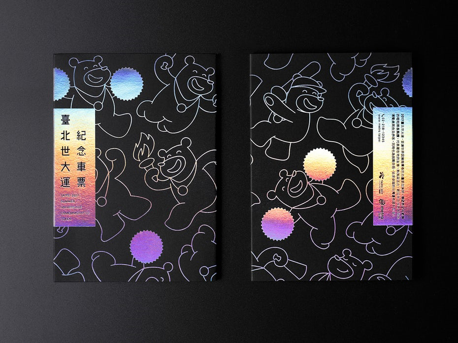 cartons with holographic design